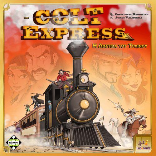 COLT EXPRESS – Cheval de fer et volée de plombs